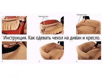 Чехол на угловой диван Бордовый